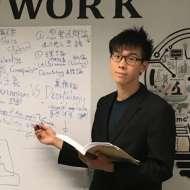Tsung Yeung Kwok